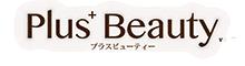 株式会社ARCSplus -アークスプラス-沖縄美容機器販売